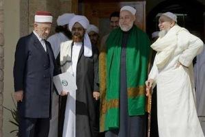 Ulama Semasa Yang Mu'tabar Ahli Sunnah Wal Jamaah