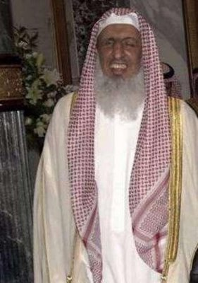 dajjal Saudi alus Sheikh