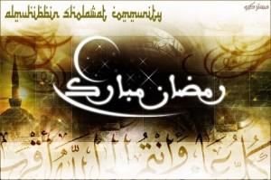 Ramadhan Al-Mubarak