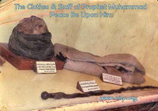 Pakaian Nabi Muhammad Saw