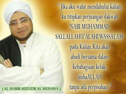 Al Habib Munzir Al-Musawa 1973M-2013M