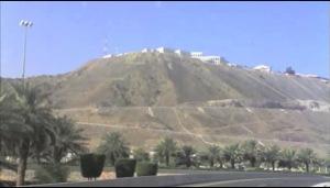 Istana Dajjal